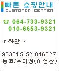 customercenter